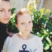 Анна, 24, г.Новоузенск