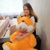 Алина, 19, г.Саранск