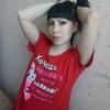 Afina, 34, г.Канберра