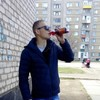 Вадим, 25, Краснодон