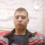 Дмитрий, 22, г.Геленджик