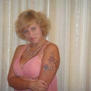 Светлана 46 лет (Весы) Большой Камень