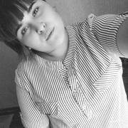 Алена, 20, г.Курган