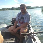 Начать знакомство с пользователем Денис 35 лет (Рыбы) в Нижнем Ломове