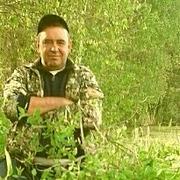 Александр, 42, г.Алматы́