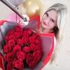 Анастасия, 27, г.Киров