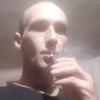 Олег, 30, г.Черновцы