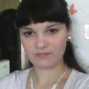 Юлия, 27, г.Тайга