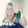 Таня, 36, г.Раздельная