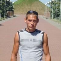 Алексей, 32 года, Близнецы, Чебоксары