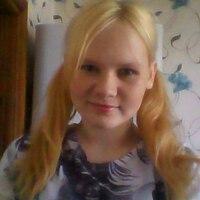 Юлия, 26 лет, Стрелец, Ребриха