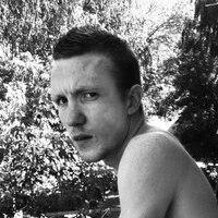 Михаил, 32 года, Козерог, Красноармейск
