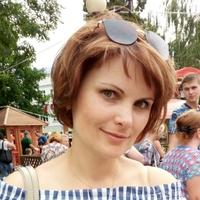 Алёна, 39 лет, Телец, Минск
