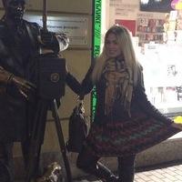 Валерия, 28 лет, Рыбы, Москва