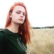 Полина, 21, г.Котельнич