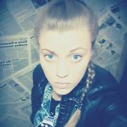 Алина Оборовская, 25, г.Новоалтайск