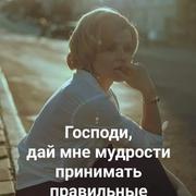 Яна 49 Киев