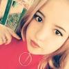 Катерина, 16, г.Москва
