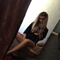Дарья, 25 лет, Водолей, Москва