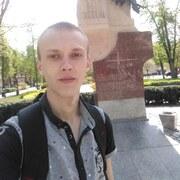Николай 30 Мирноград