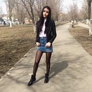 Начать знакомство с пользователем Диана 22 года (Телец) в Саратове