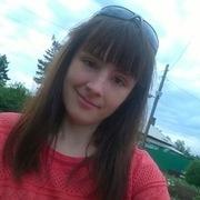 Виктория, 23, г.Черногорск