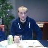 Alex, 35, г.Шэньчжэнь