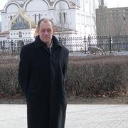 АНДРЕЙ 59 Тольятти