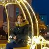 Людмила, 44, г.Херсон