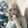 Ирина, 20, г.Гатчина