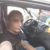 Серёжа, 21, Полтава