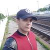 Артур, 28, г.Павлоград