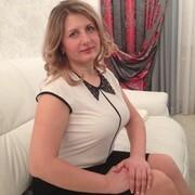 Маргарита 42 года (Лев) Покровск