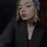 Арина, 19, г.Мытищи