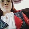 Кристина, 17, г.Березовский
