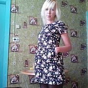 Ксения Белёва, 29, г.Кызыл