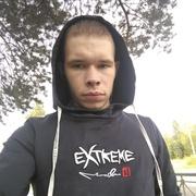 Дмитрий, 23, г.Кировск