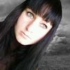 Марина, 23, г.Братск