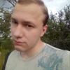 Михаил, 25, г.Саратов