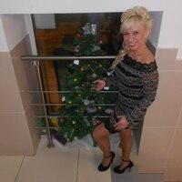 Эмилия, 35 лет, Весы, Бор