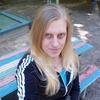 Оля, 31, г.Первомайский