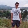 Данил, 19, г.Алматы́