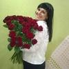 Elena, 46, Arzamas