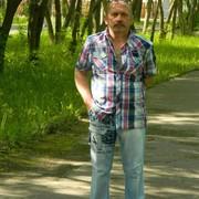 Виктор 66 Красноярск