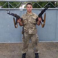 Дима, 26 лет, Весы, Киев