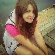 Екатерина, 24, г.Почеп