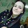 Катерина, 21, г.Екатеринбург