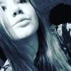 Диана, 17, г.Чернигов