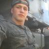 Алим, 26, г.Владикавказ