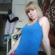 Людмила, 29, г.Семей